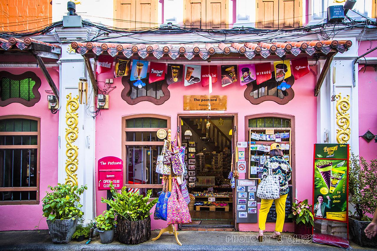 澳门恋爱巷_普吉的南锣鼓巷,比澳门恋爱巷更浪漫,更具异国文艺生活气息
