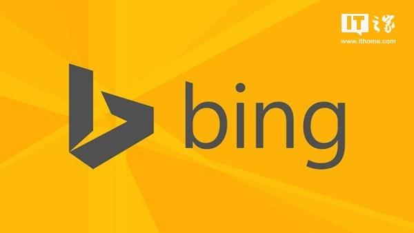 微軟必應希望發布者主動向搜索引擎提交網址_內容