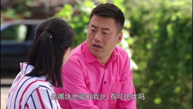 赵本山的徒弟,妻子陪他住多年地下室,如今走红买别墅送妻子