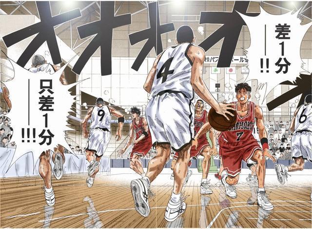 灌籃高手櫻木這一次強行救球,除了直覺,還有一點就是要照顧三井_湘北