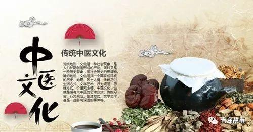 """早年青島的""""四大名醫""""_劉季"""