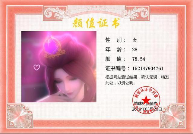 叶罗丽仙子的颜值能打多少分?灵公主接近满分!冰公主刚及格! 作者: 来源:卡密动漫