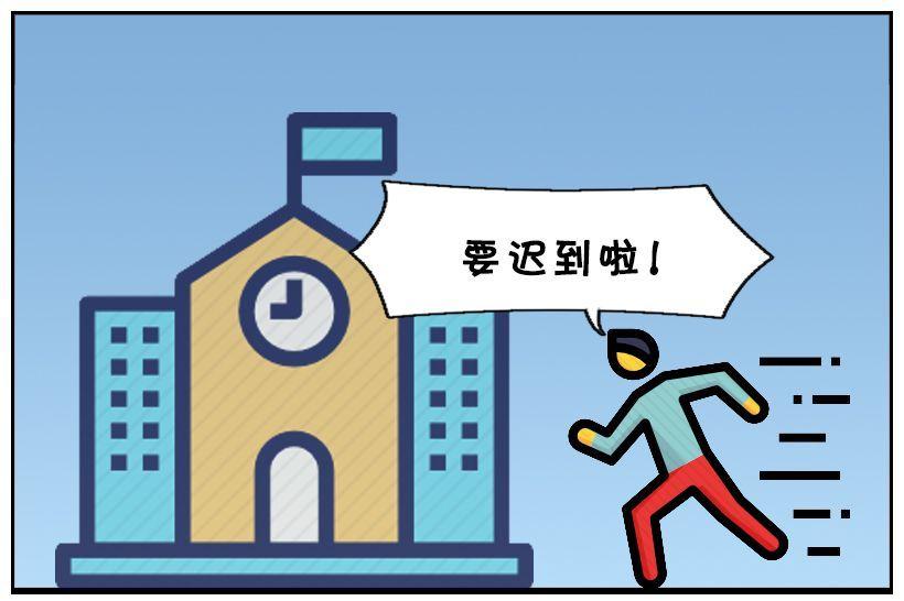 惡搞漫畫:穿裙子參加高考的人_男生