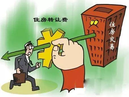 之前有共同贷款9月份离婚了现在能取公积金吗 买房 房...