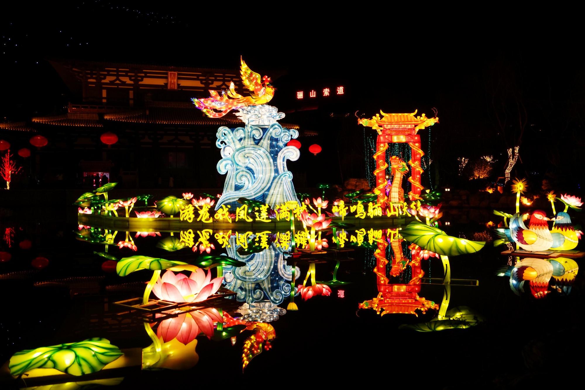 亚洲最大的网红皇冠,点亮华清宫唐韵璀璨灯会