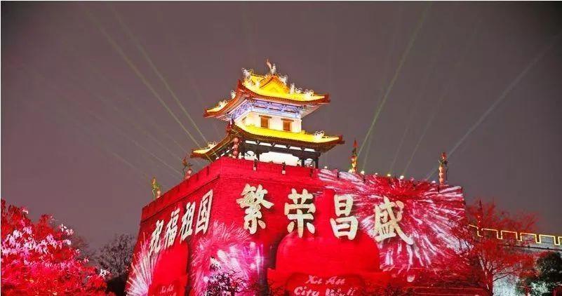 西安城墻,華清宮燈會,藍田新春燈會,大明宮新春光影嘉年華燈光秀和圖片