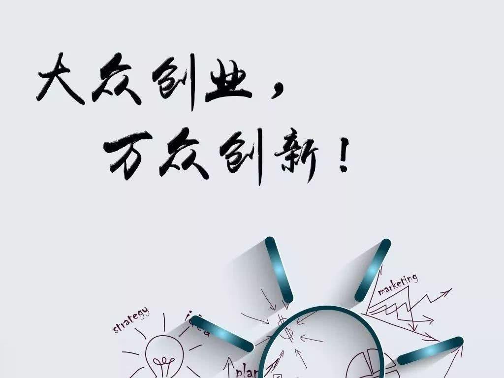 乳山gdp_乳山 打好民生工程 组合拳 ,不断加快民生事业发展(2)