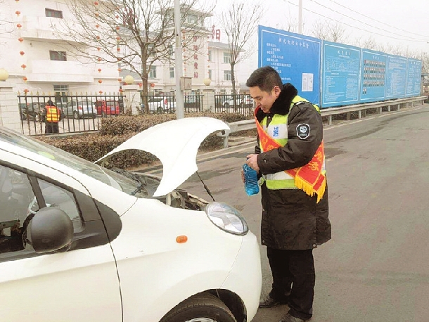 高速公路员工:一路守护只为您