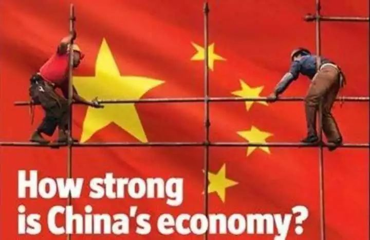 中国经济总量哪年超过日本_中国gdp超过日本