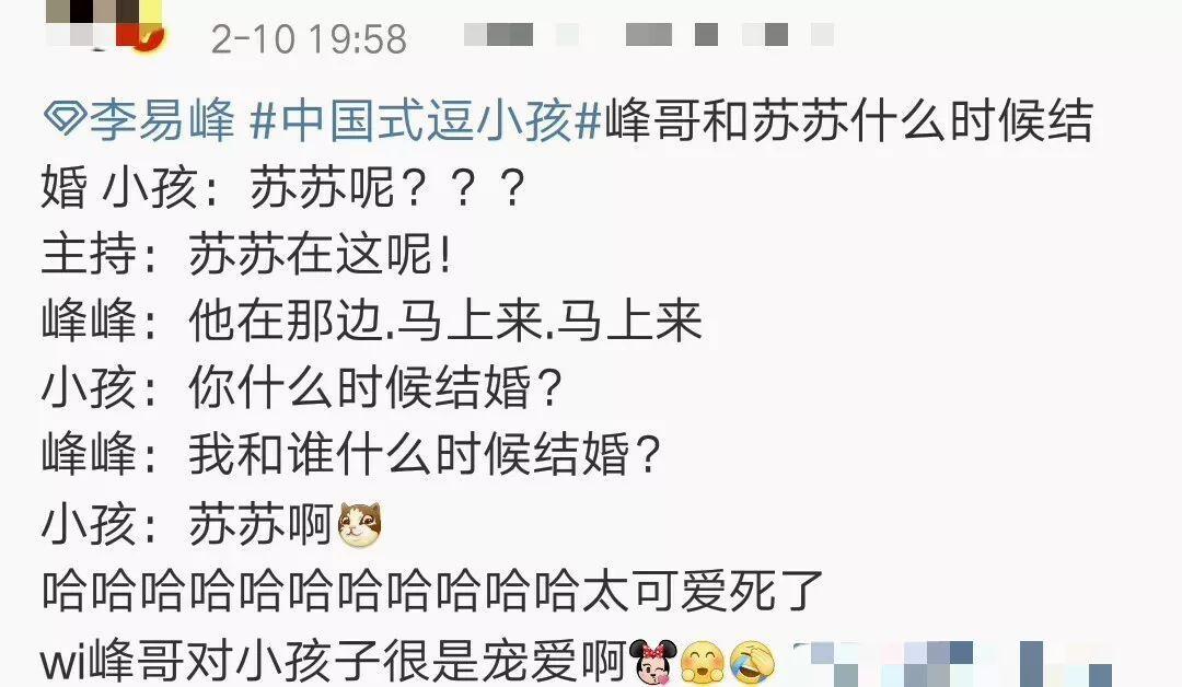李易峰被女生问什么时候结婚他的回复很宠溺_凤凰彩票网官网