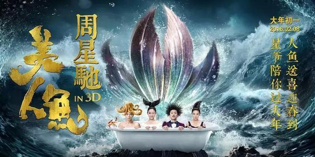 周星驰承认要拍《功夫2》但却不是续集不排除为电影跑龙套