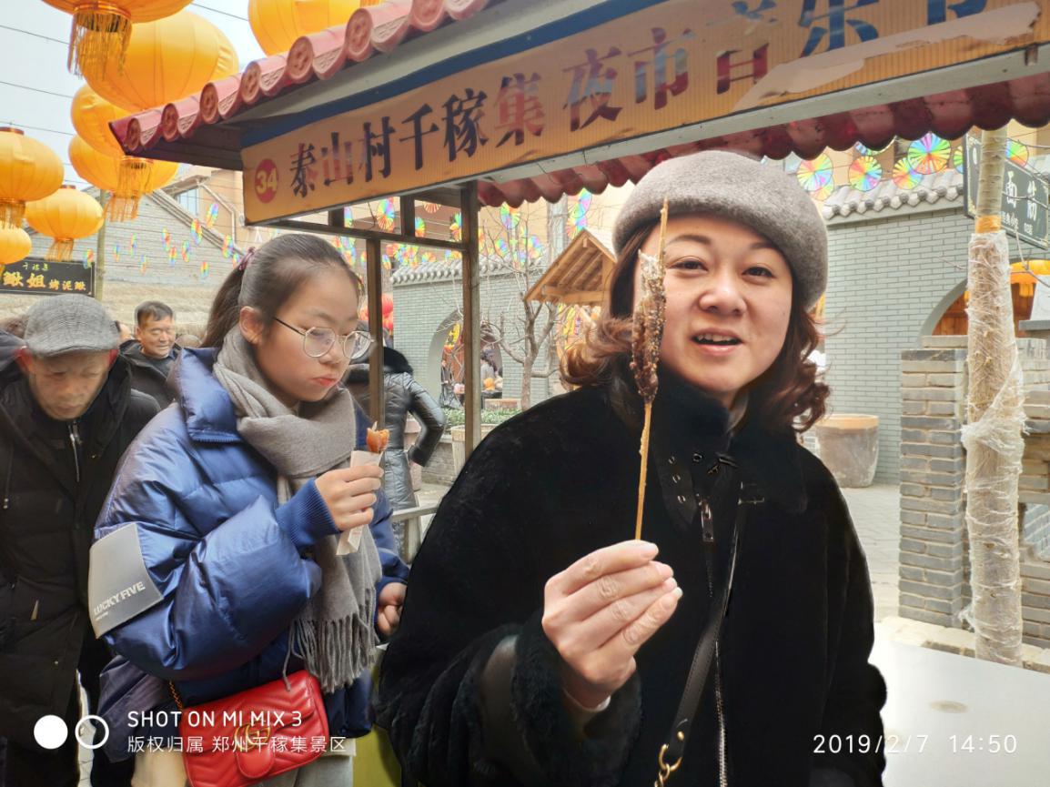 """寻找记忆中的""""年味儿"""" 郑州千稼集景区2019非遗文化庙会 春节期间备受市民青睐"""