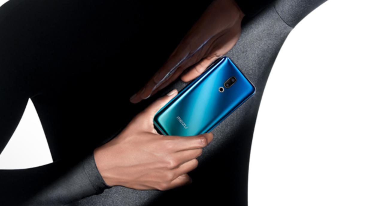 谜底揭晓!魅族情人节将发售套装:旗舰手机+HiFi耳机