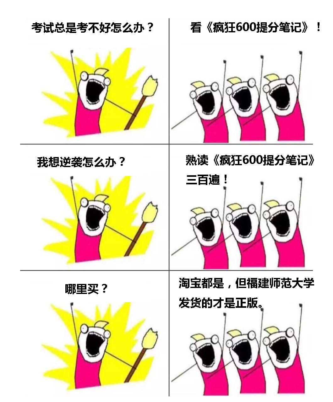 北京賽車微信群拉人:【洞見干貨】基金基礎知識看這一篇就夠了!