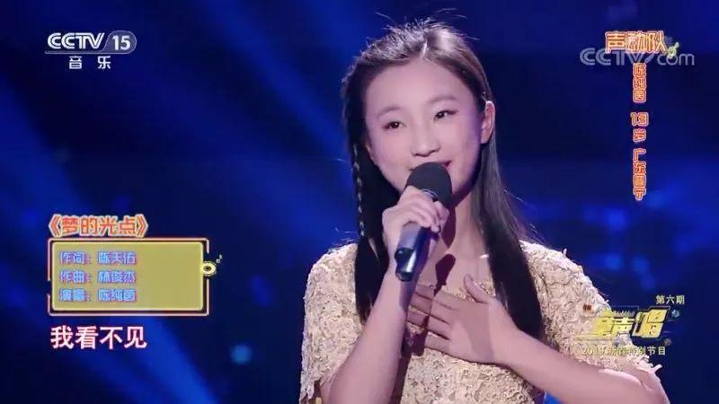 娱乐 正文  中央电视台《童声唱》是一档由音乐频道推出的大型青少年