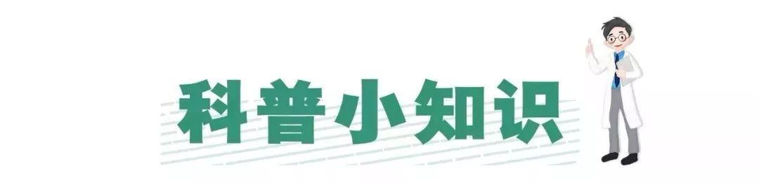 西京医院内分泌科门诊(门诊楼三楼东侧) 义诊福利 1,条件符合者,可