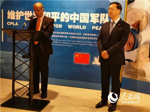 """""""维护世界和平的中国军队""""主题展览在联合国总部开幕"""