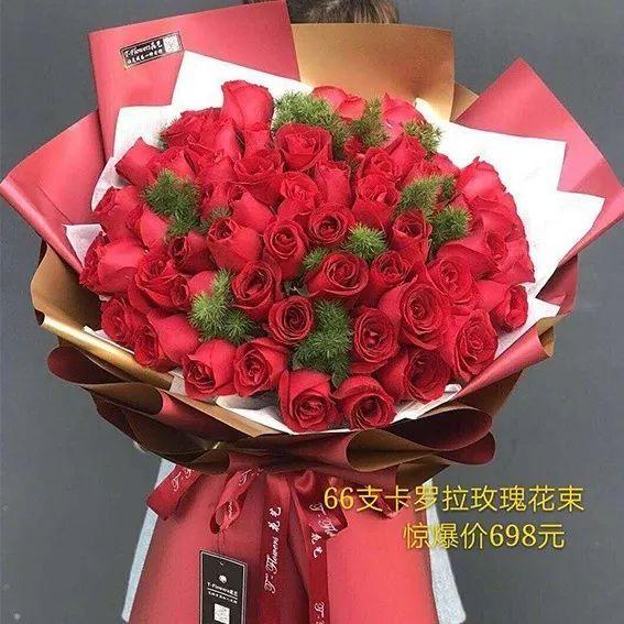 698元/束   9支红玫瑰花束   200元/束   11支卡罗拉玫瑰   190元/束