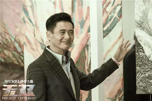 38届金像奖提名:《无双》成最大赢家,周润发郭富城争夺影帝