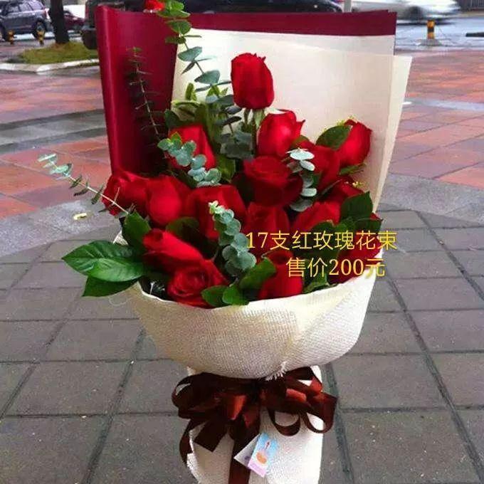 17支红玫瑰花束