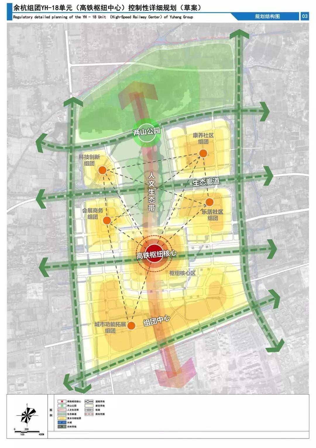 杭州西站高铁新城规划出炉 详细规划看这里