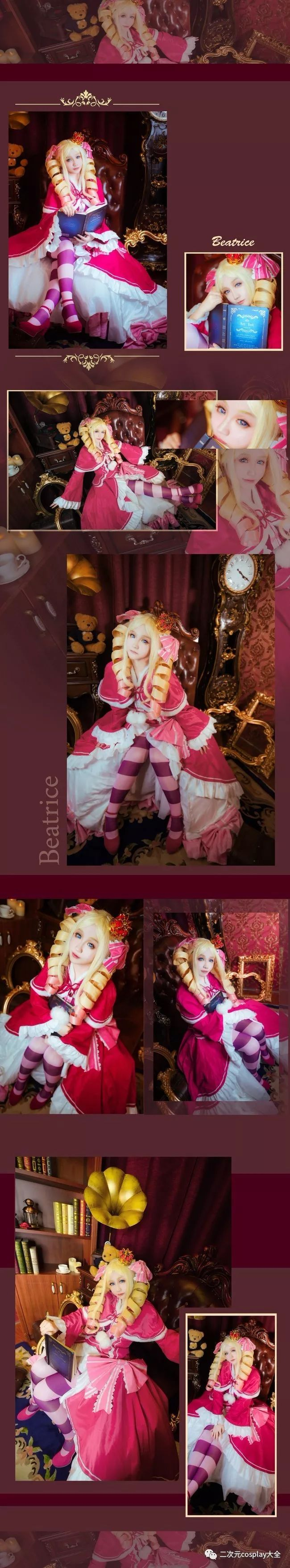 《Re:從零開始的異世界生活》碧翠絲,雙馬尾小可愛,好像洋娃娃哇!