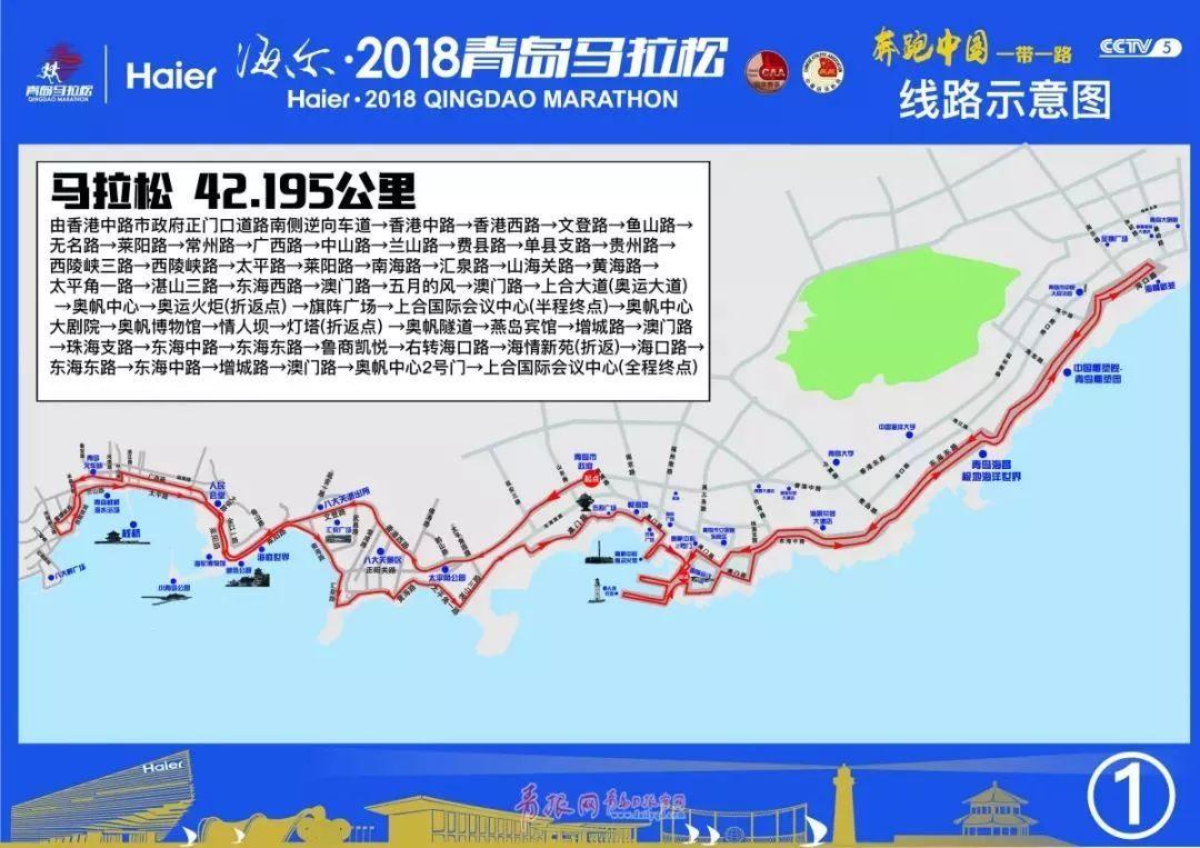 305省道全程线路图