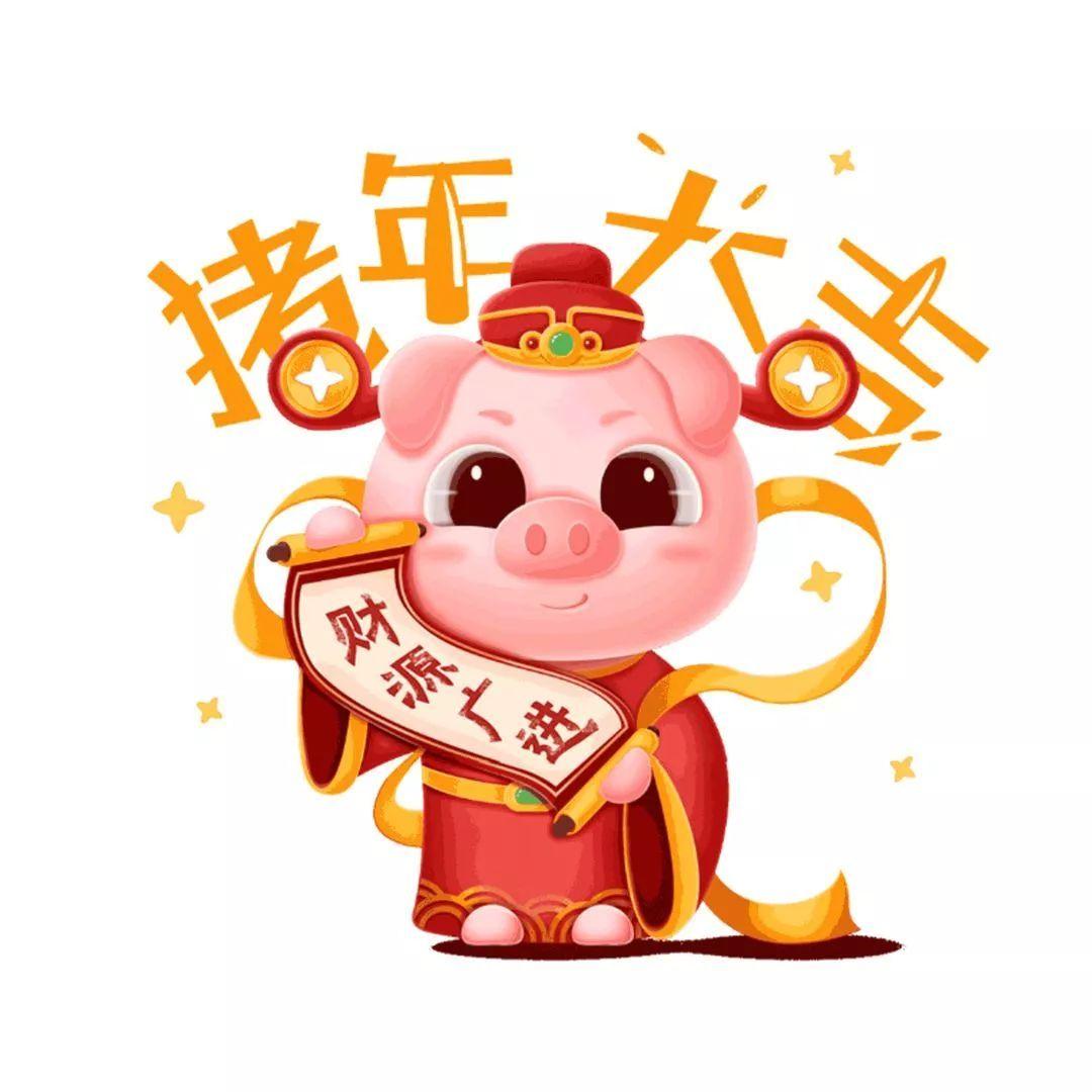 正月初八开门迎鸿运|柳州创导数码正式营业啦!图片