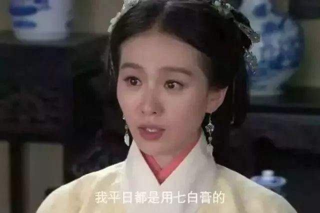 时尚 正文  大火的《女医明妃传》中,女医研制出的护肤