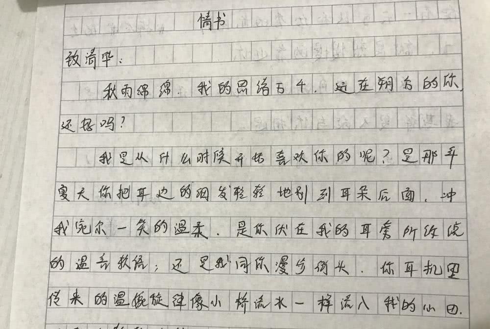 """被""""逼瘋""""了的高三學子,給清華的一封情書,老師看完淚目了"""