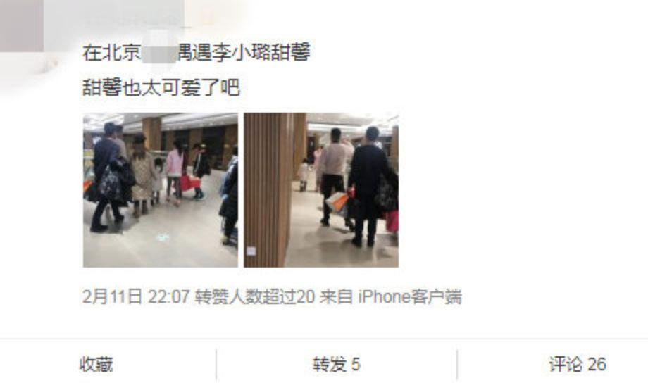 李小璐帶女兒逛街與賈乃亮分開過年,網友:心疼甜馨!
