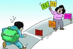 """線上課程擠占孩子假期,誰來""""買賬""""?"""