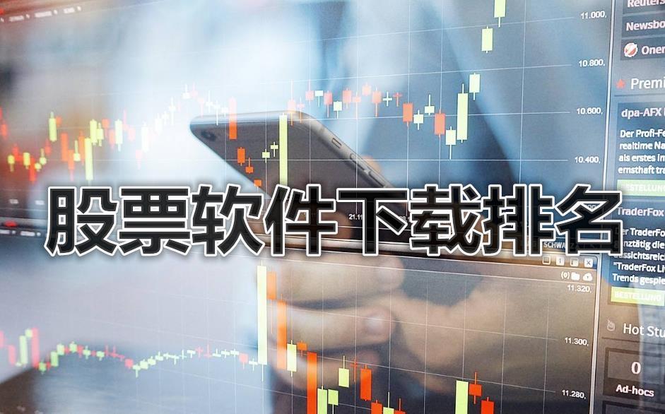 华军软件排行榜_国外软件下载排行榜_私人飞机网