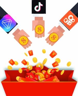 短视频红包鏖战:17亿元买个脸熟