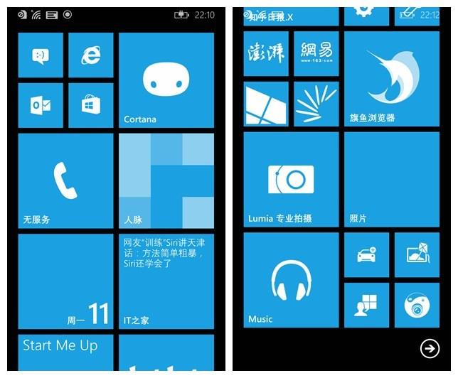 """""""消失""""动态磁贴,爱上Windows Phone理由"""