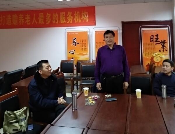 邢台星光艺术团举办新年开门红文艺座谈会