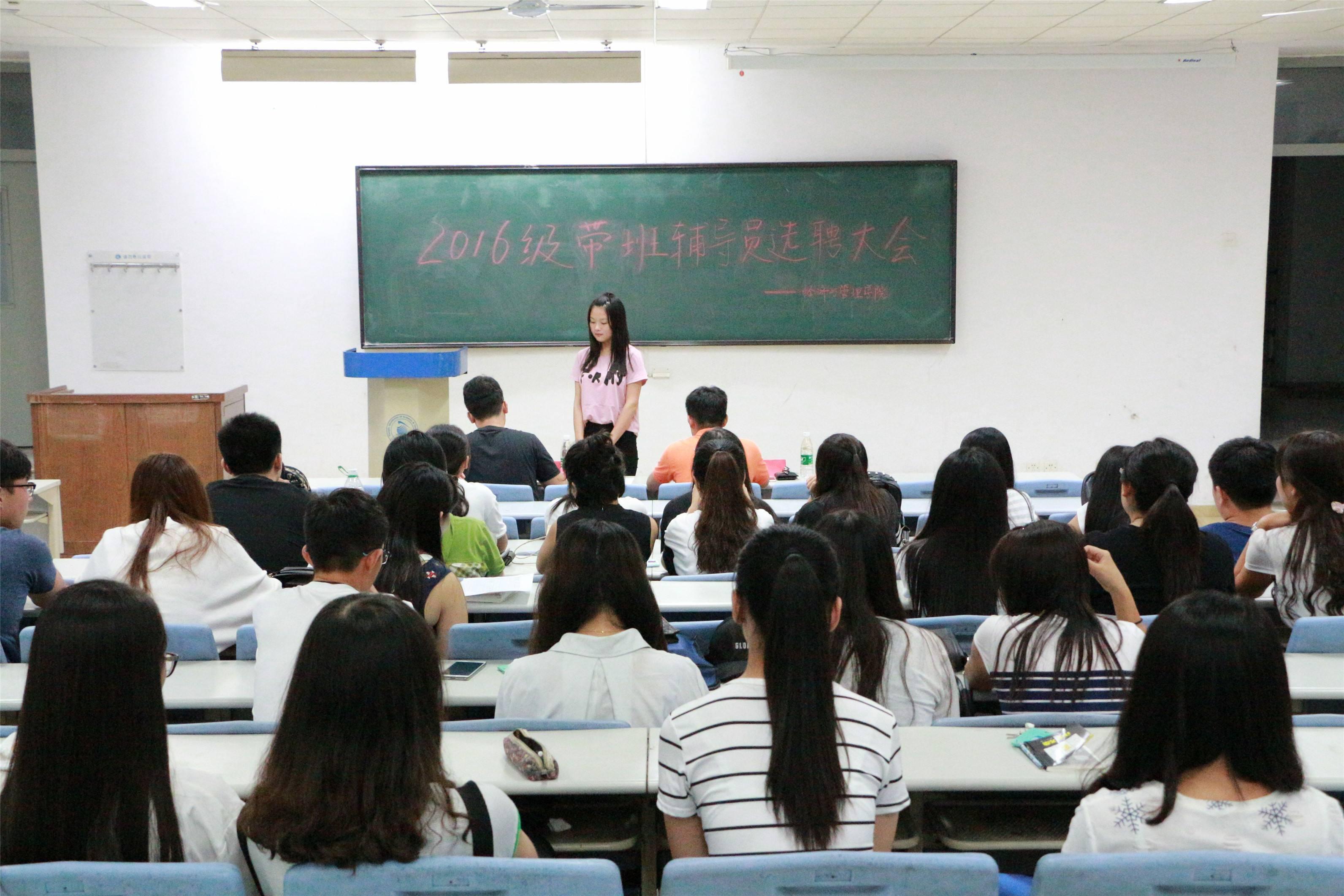 想考师范生的同学注意 这3个科目很缺乏老师人才,就业前途好