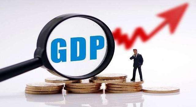 gdp局限性_汶川地震重灾区十年经济发展报告 GDP十年翻3倍(2)