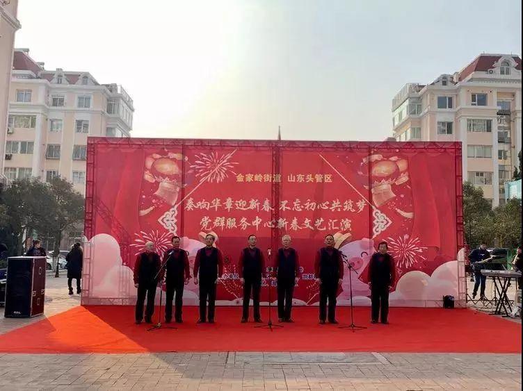 凯都社区小合唱《共筑中国梦》