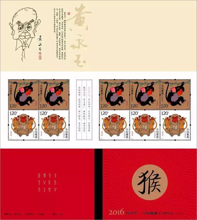 小本票:邮票发行的另外一种版式