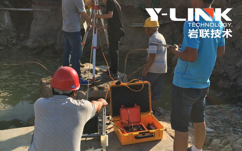 岩联YL-IDTM智能钻孔电视测试仪360°全方位观测
