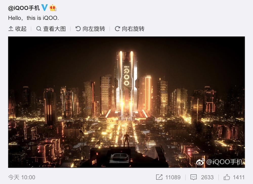 vivo 成立新品牌 iQOO,将打造全新旗舰系列手机
