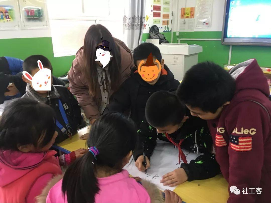 社工如何给儿童做生命教育?