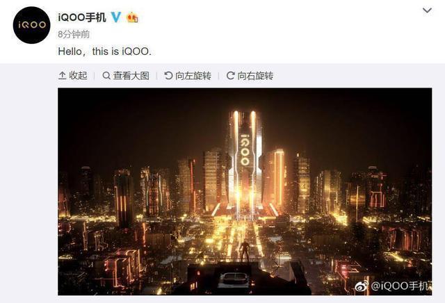 Vivo新品牌亮相,国产手机正式开启驱赶苹果时代!-