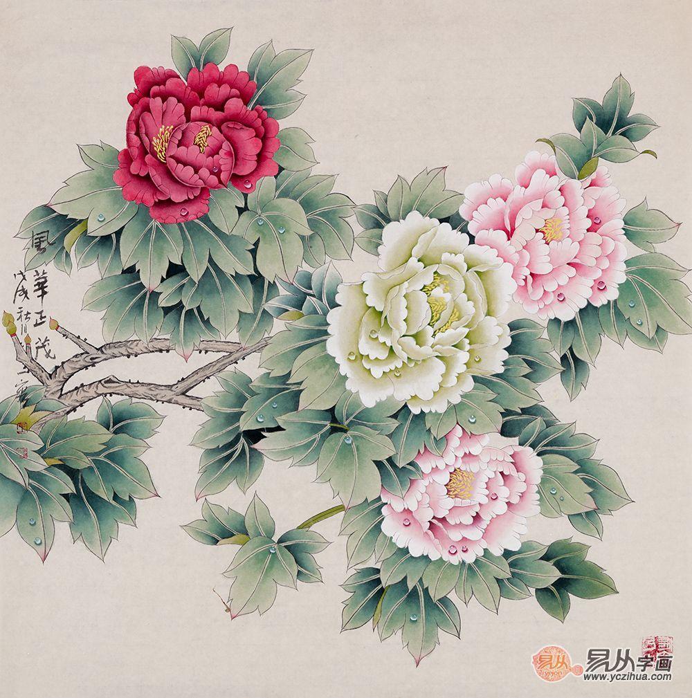 王一容老师国画牡丹图斗方工笔画《风华正茂》