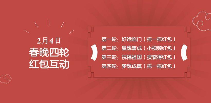 澳门网络赌博官网百度春节红包无法提现?微信提现未到账?赶紧看攻略