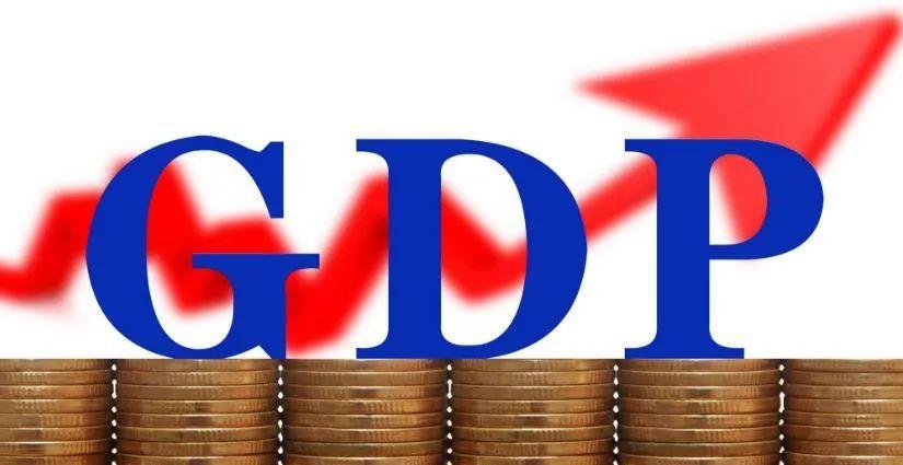 gdp增长率怎么算_中国人均GDP增长70倍财政收入70年增长3000倍人均GDP如何计算?