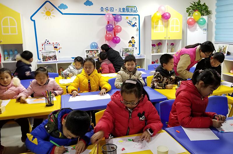 四川自贡 壹乐园 儿童服务站首站开启