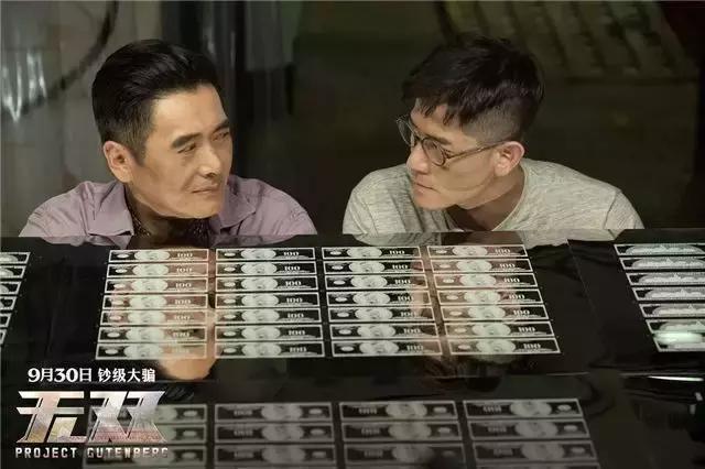 金像奖最令人惋惜的6个影帝影后提名:吴镇宇上榜,还一个外国人