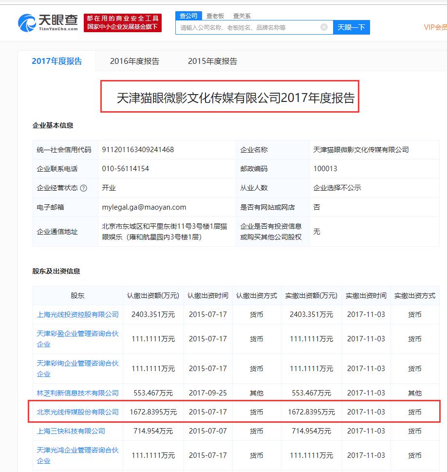 """2019微影排行榜_""""2019海峡影视季——第四届两岸青年微电影展"""